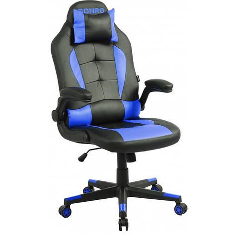 Кресло офисное Bonro B-2063 синее, фото 2