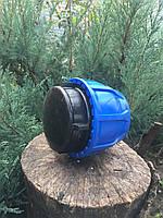 Заглушка концевая 63 мм Poelsan, фото 1