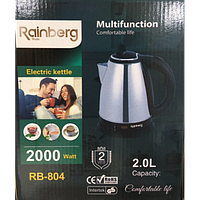 Электрический чайник 2 л Rainberg RB-804 2000 Ватт серебряный