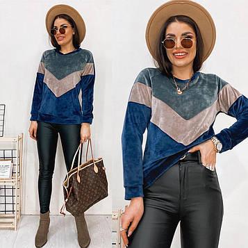 Синий велюровый свитшот толстовка    с контрастными вставками