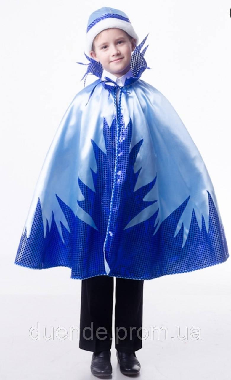 Зима Месяц Февраль новогодний карнавальный костюм для мальчика / BL - ДС144