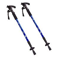 Палки скандинавские телескопические треккинговые для скандинавской ходьбы ENERGIA Пара Синие (TY-3924-2)