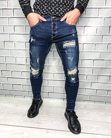 Джинси чоловічі Adam Стильні Молодіжні джинси з потертостями для чоловіків, фото 2