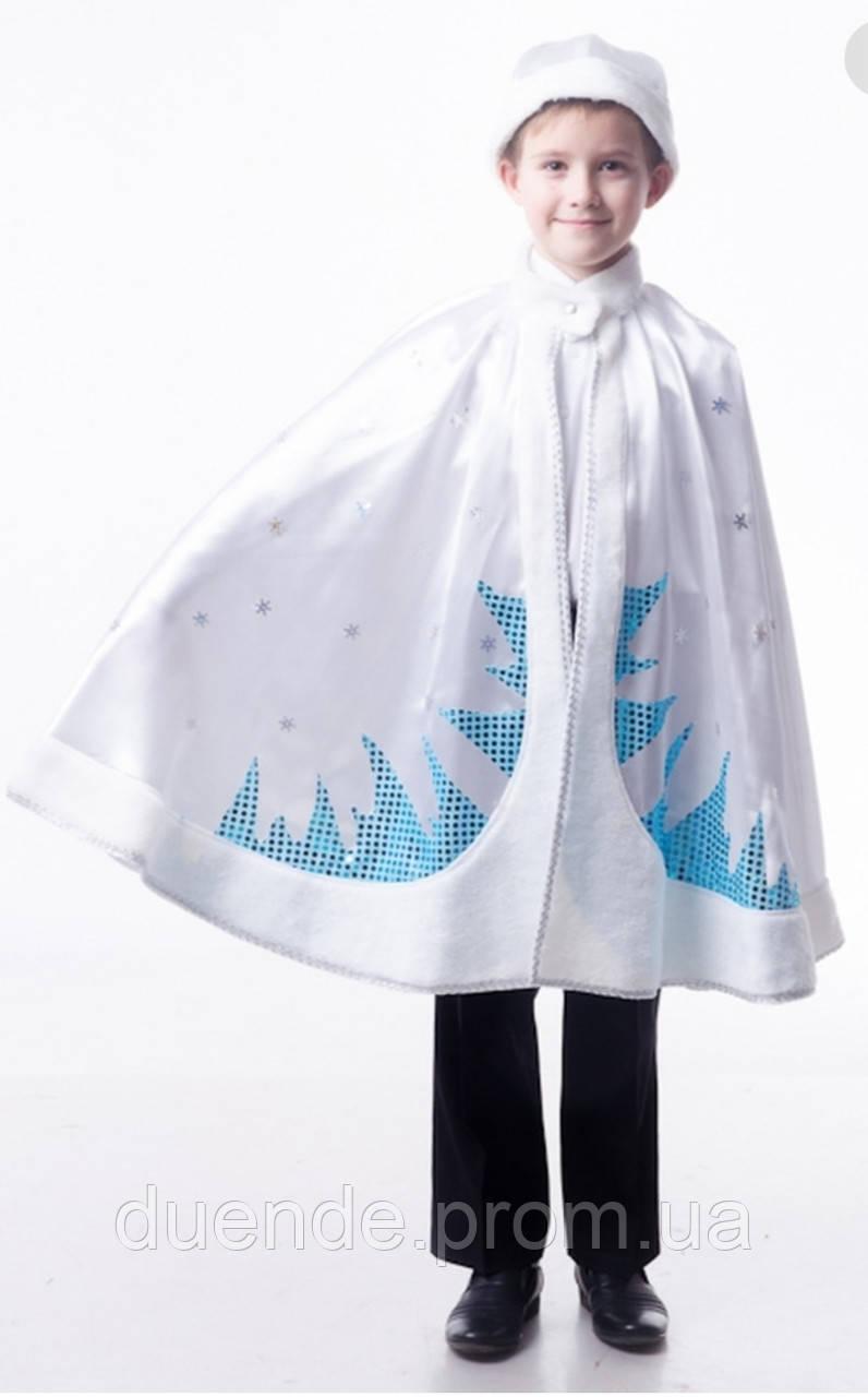Зима Месяц Декабрь новогодний карнавальный костюм для мальчика / BL - ДС143