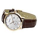 Кварцові годинники Swidu SWI-018 механічні для чоловіків Коричневий (3088-8774), фото 7