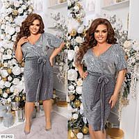 Женское Красивое Платье Батал с люрексом Черное, Синее, Серебро, фото 1