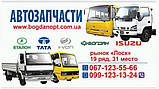 Термостат автобус Богдан А-091, А-092,грузовик ISUZU NQR 4HG1-T/4НЕ1/ 4HG1 /4НК1 85°С Оригинал Япония, фото 5