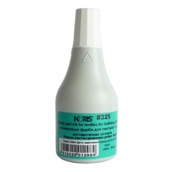 Штемпельна фарба для тканини на спиртовій основі 50 мл (біла), Noris 325 CS 50