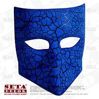 """Венецианская маска на прокат """"Казанова"""" (Баута) синяя"""
