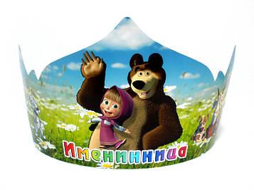 """""""Маша и Мишка"""" - Корона Именинник РУС"""