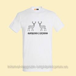 """Чоловіча футболка з принтом """"Футболка з оленями"""""""