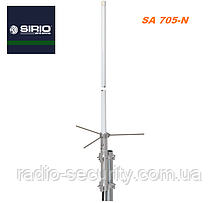 Антена базова радіоаматорська SIRIO SA 705-N (427-443MHZ)