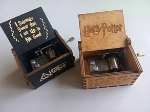Музыкальная шкатулка Гарри Поттер, шарманка с мелодией Harry Potter, шкатулка мелодия из фильма Гарри Поттер