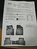 Коврики в салон и багажник резиновые к-т. киа Спортейдж 4, KIA Sportage 2016- QLe, r8130f1003p, фото 3