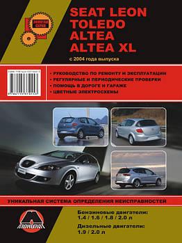Seat Leon / Seat Toledo / Seat Altea / Seat Altea XL с 2004 г. Руководство по ремонту и эксплуатации