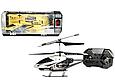 Радіокерований вертоліт 3-х канальний, метал каркас, лист 20м, usb кабель, зарядка в пульті 33008, фото 4