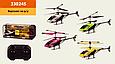 Радіокерований вертоліт 3-х канальний, метал каркас, лист 20м, usb кабель, зарядка в пульті 33008, фото 2