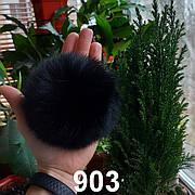 Меховой помпон Кролик, Черный, 10/11 см, 903