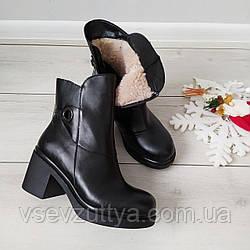 Ботинки женские кожаные зимние черные на широком каблуке