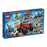 Конструктор Lego City Police Ограбление полицейского монстр трака 362 детали (60245)