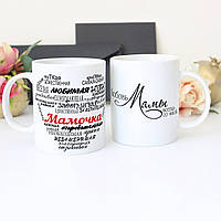 Прикольная чашка для мамы мамули мамочки с фото подарок печать на день рождение на юбилей