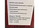 Інфрачервона плита Crownberg CB-1327 (дві конфорки по 2000 Вт), фото 4
