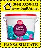 Краска фасадная силикатная Vivacolor Hansa Silicate SС, 2.7л