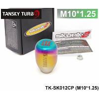 TK-SK012CP (M8*1.25)