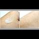 Гель-эксфолиант для лица BioAqua с рисовым экстрактом и фруктовыми кислотами 140 г, фото 5