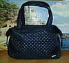 Женская сумка стеганная Fashion.черная синяя