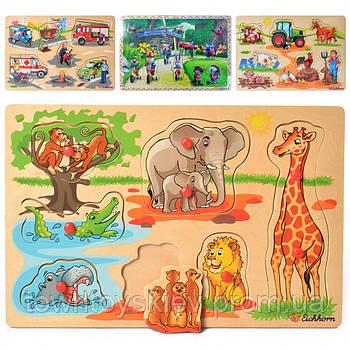 Деревянная игрушка Рамка-вкладыш MD 2686 (Животные Африки)