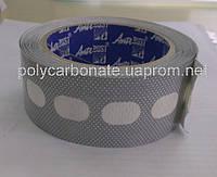 Лента для сотового поликарбоната от 4 до 8 мм