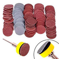 Набор из шлифовального диска и 100 кругов на липучке для гравера дремеля