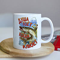 Оригинальная чашка с приколом для рыбака о рыбалке коллеге подарок на день рождение