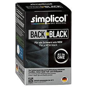 Краска Simplicol для восстановления цвета вещей 400г черная (повреждённая упаковка)