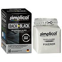 Краска Simplicol для восстановления цвета вещей 400г черная (повреждённая упаковка), фото 2