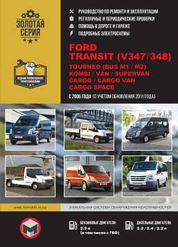 Ford Transit (V347/348) / Tourneo (BUS M1/M2) / Kombi / Van / Supervan / Cargo / Cargo Van / Cargo Space c
