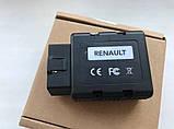 Диагностический сканер  Renault Com Bluetooth  (аналог Can clip). Русский язык, фото 4