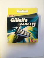 Сменные картриджи для бритья Gillette Mach 3 (8)