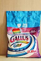 Стиральный порошок для цветных тканей Gallus color 2,8 кг.