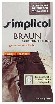 Краска Simplicol для восстановления цвета вещей 750г коричневая (повреждённая упаковка), фото 2