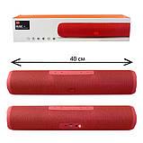 Портативна акустична Bluetooth колонка JBL Music+, фото 6