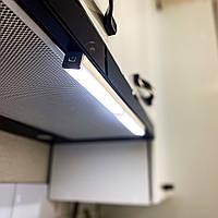 Led светильник с датчиком движения (21 см) для освещения рабочей зоны. На под зарядных аккумуляторах
