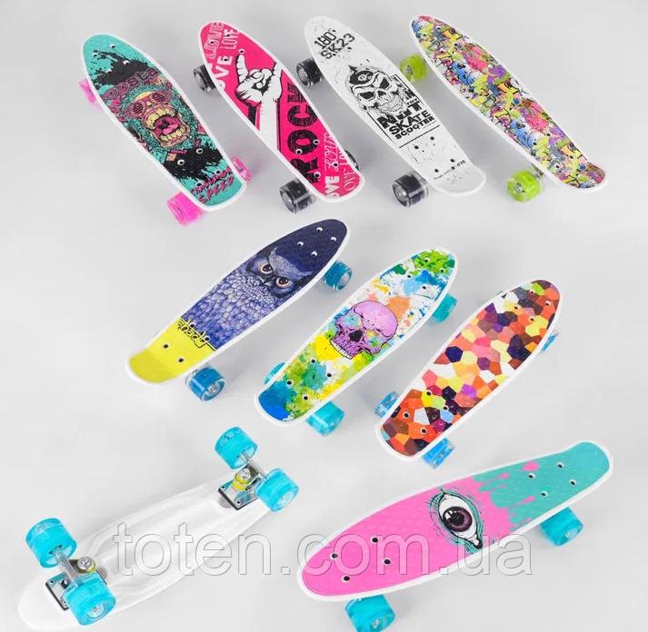 Скейт Пенні борд S 29661 пластик-антиковзаючий, алюмінієва підвіска, колеса ПУ d=4.5 см, дошка=55 см
