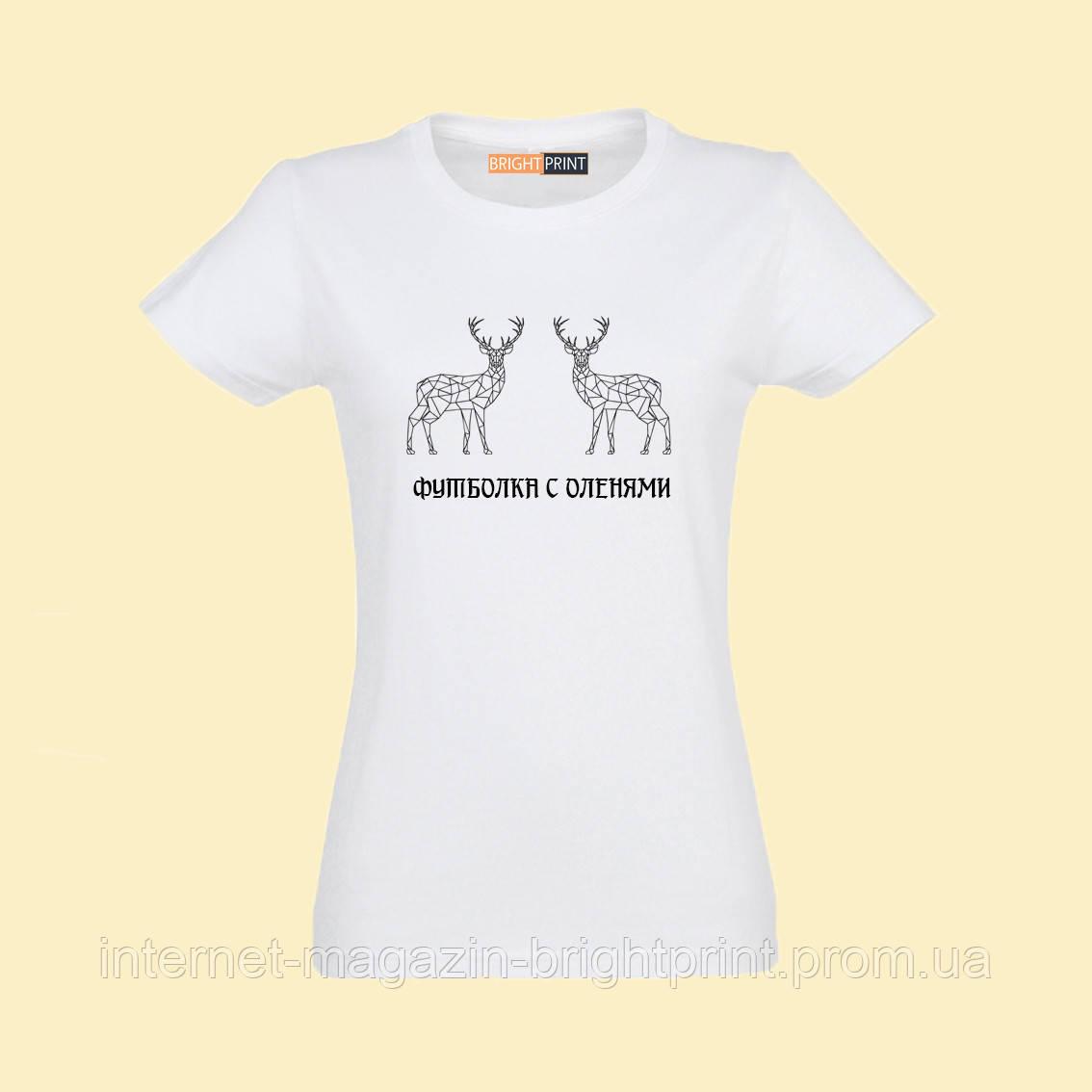 "Жіноча футболка з принтом ""Футболка с оленями"""