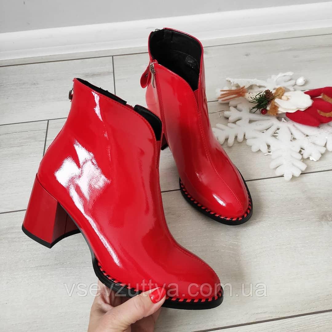 Ботинки женские демисезонные красные на каблуке экокожа  37р