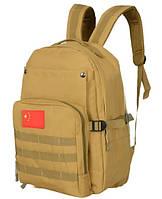 Рюкзак военный тактический штурмовой Molle Assault 20L Olive B02