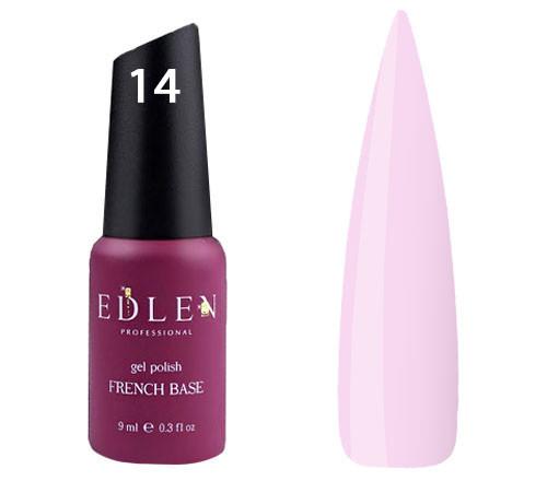 Базове покриття Edlen French №014 9 мл