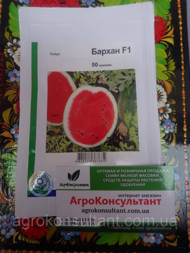 Семена арбуза Бархан F1 50 семян (Nunhems / Агропак +) Ранний гибрид типа Кримсон Свит