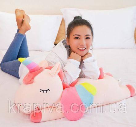 Плед одеяло подушка Единорог, игрушка 3 в 1 детская,  іграшка, ковдра дитяча Єдиноріг